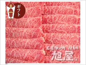 【化粧箱】 神戸牛ロース焼肉「極み」500g