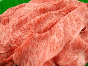 期間限定 神戸牛お試しすき焼きセット