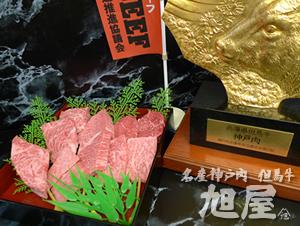 姫神戸牛串懐石「六甲のしずく」