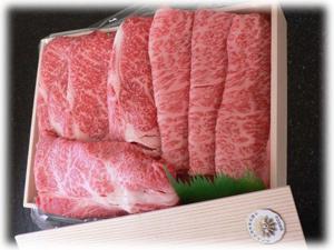 神戸牛すき焼きギフトセット(梅)