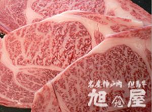 旭屋 神戸牛リブロースステーキ200g