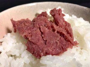 神戸牛コンビーフ