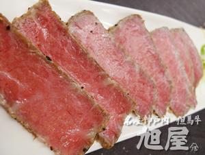 神戸牛ローストビーフ La・carune・rossa